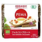 PEMA有機全粒ライ麦パン(フォルコンブロート)375g(6枚入)【ミトク】