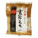 ムソー玄米もち(特別栽培米使用)315g(7個)【手軽に玄米食】