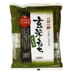 ムソー玄米もち・よもぎ〈特別栽培米使用〉315g(7個)【ムソー】【手軽に玄米食】