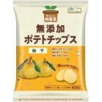 ショッピング原  ノースカラーズ 純国産ポテトチップ・柚子 53g