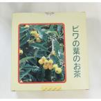 ビワの葉のお茶 6g×30袋 (三栄商会)