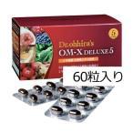 OM-X DELUXE5 100粒