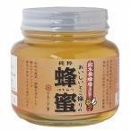 【創健社】鈴木養蜂場 おいしいとこ採りの純粋蜂蜜