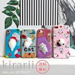iPhoneケース スマホケース カバー 人気 かわいい iphone8 iphone8Plus iphone7 iphone7plus 6s 6  アイフォンケース アニマルケース