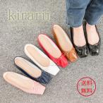 ショッピングフラット フラットシューズ レディース リボン スクエアトゥ 人気 韓国 ファッション 黒 白 茶 ネイビー 赤 ピンク エナメル