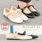 ショッピングフラット フラットシューズ レディース メリージェーン ストラップ ラウンドトゥ シンプル 人気 韓国 ファッション 黒 アイボリー