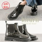 ショッピングエナメル ブーツ レディース サイドゴア ショートブーツ シンプル おしゃれ トレンド 人気 韓国 ファッション 黒