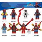 スーパーヒーローズ  スパイダーマン 8体セット   ミニフィグ  レゴ互換