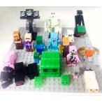 マインクラフト スライム  ベビーゾンビ ウィザー 他 合計20体(19体と荷物1個) レゴ互換