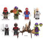 スパイダーマン グリーンゴブリン 2体ほか ミニフィグ 8体セット レゴ互換  / スパイダーハム