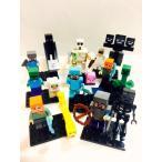 LEGO - マインクラフト ミニフィグ アイアンゴーレム 他 16体 レゴ互換  ウィザー スケルトン エンダーマン