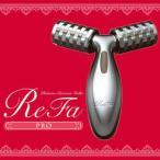 ReFa CARAT - 【ポイント最大20倍】プラチナ電子ローラーReFa PRO リファ プロ リファカラット CARAT リファ ReFa 美顔ローラー【正規品】