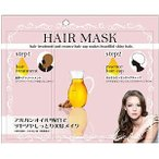 【ポイント最大29倍】エッセンシャルヘアマスク2個セット【正規品】