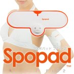 【ポイント最大24倍】SPOPAD FIT2 本体2個組(スポパッド 太もも・二の腕・ヒップ用)【正規品】