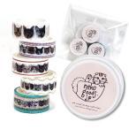 ショッピングマスキングテープ 送料無料 猫柄 マスキングテープ 3個セット  ねこ基金付