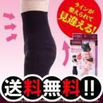 腰 サポーター / 腰痛ベルト / 骨盤矯正 ガードル / 姿勢矯正 / 腰かるテーピングハイウエストパンツ