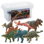 だいなそーそふともでるせっと 荒木一成 恐竜玩具