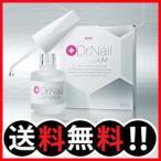 コーワ ドクターネイル ディープセラム 6.6ml Dr.Nail DEEP SERUM 爪 ネイル 美容液