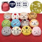 コロコロ 十二支 おてだま 動物 酉年 置物 干支飾り 伝統 おもちゃ 日本の伝統玩具 かわいい お正月 プレゼント お年玉