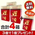 鯉油super[3箱セット]【1箱おまけ】【送料無料】