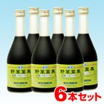野草菜果(葉酸・ブルーベリー配合)[6本セット]【送料無料】