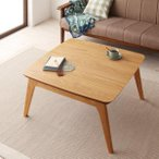 ショッピングこたつ こたつ 75cm 正方形 こたつテーブル こたつ単品 こたつ75×75cm 北欧デザインこたつテーブル オーク材