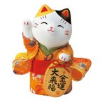 薬師窯『錦彩ちりめん小判招き猫 金運(AM-Y7415)』