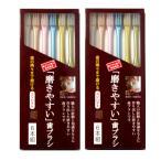歯ブラシ ゆうパケット送料無料 磨きやすい歯ブラシ コンパクトタイプ 先細毛 6本組×2個(計12本)セット(ブラウン)