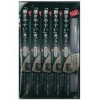 【ゆうパケット送料無料・代引不可】磨きやすい歯ブラシフラット LT-01×12本セット( ピンク×4本、ブルー×4本、グリーン×2本、パープル×2本)