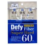 【ゆうパケット送料無料・ゆうパック・代引不可】Defy ディファイ ウルトラファイバーII スーパーハード 透明 1.6mm 60本入 (眼瞼下垂防止テープ)