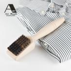 アートブラシ社 しみ抜き・洗濯ブラシ 泥はね付き B000058(染み抜き シミ抜き シミ取り 汚れ落とし ブラシ)