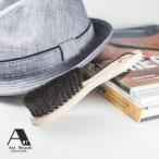 アートブラシ社 帽子ブラシ(浅草アートブラシ社の帽子用の馬毛ブラシ ホコリ取りのブラシ 浅草のアートブラシの手入れブラシ 帽子のほこりとり ブラッシング)