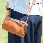 ショッピングポシェット 即納 Artigiano アルティジャーノ お財布ポシェット aw-17nns(女性・レディースにおすすめのポシェット財布)【送料無料】