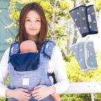 エスメラルダ オーガニック サッキングパッド(抱っこ紐のよだれカバー/よだれパッド/エルゴやベコに装着可能/ベビー用品/赤ちゃん)