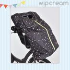 wipcream 自転車専用フロントチャイルドシートカバー 前子供乗せ専用 WC-FC0115 ブラックスタードット【送料無料】