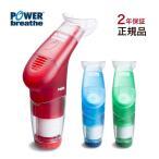 即納 日本正規品 POWER breathe Plusパワーブリーズ プラス(呼吸/腹筋/肺筋/横隔膜/トレーニング用器具/人気)