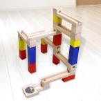 ビー玉 積み木転がし 54(積み木/木製/ピタゴラ装置/木の/おもちゃ)【無料ラッピング対応可】