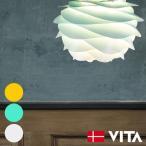 VITA カルミナ ミニ シーリングライト 1灯(花/芸術/おしゃれ/照明器具/きれい/光/美しい/幻想的/電気/レトロ/モダン/アンティーク/ダイニング/北欧照明)