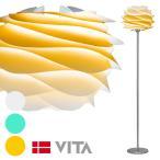 VITA カルミナ ミニ フロアライト 1灯(花/芸術/おしゃれ/照明器具/きれい/光/美しい/幻想的/電気/レトロ/モダン/アンティーク/ダイニング/北欧照明)
