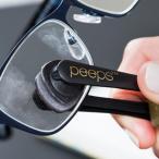 即納 peeps ピープス メガネ用カーボンクリーナー(眼鏡/指紋/おしゃれ/クリーナー/米軍/NASA/メガネ/クロス/コンパクト/収納/眼鏡拭き)