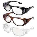 即納 HOYA製レンズ オーバーグラス拡大鏡(メガネタイプの拡大鏡/メガネルーペ/めがねルーペ)