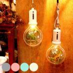 ポケットライトバルブ Pocket Light Bulb(LEDウォールランプ LEDライト 電球型 インテリア おしゃれ 壁掛けライト)