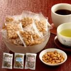 ポリポリ納豆 5.5g×50包入り(納豆 スナック菓子 乾燥納豆 ドライ納豆 おつまみ お酒 お茶菓子 トッピング おやつ 納豆菌)
