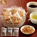 ポリポリ納豆 5.5g×50包入り《3袋セット》(納豆 スナック菓子 乾燥納豆 ドライ納豆 おつまみ お酒 お茶菓子)