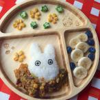 FUNFAM ファンファン となりのトトロ プレートセット(ベビー食器セット/赤ちゃん用のランチプレート/竹のお皿/日本製/出産祝い)【無料ラッピング対応可】