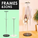FRAMES&SONS SALA サラ ポールハンガー 伸縮式 SL03(日本製/シンプル/スタイリッシュ/デザイン/洋服掛け/玄関/インテリア/スチール/収納家具/コートハンガー)