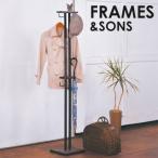 FRAMES&SONS face フェイス ハンガースタンド DS39(日本製/シンプル/スタイリッシュ/デザイン/洋服掛け/玄関/インテリア/スチール/収納家具) メーカー直送