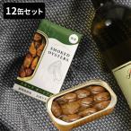 かきの燻製缶詰 ひまわり油漬け 12缶セット(燻製 スモーク 牡蠣 缶詰め 油漬け オイル付け ひまわり油 ヒマワリオイル)