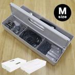 かるコン Mサイズ(収納ボックス プラスチック フタ付き おしゃれ 北欧 モダン インテリア コンテナボックス 蓋付き)