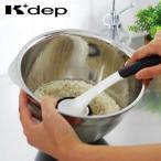 K+dep ケデップ 洗米ボウルセット KY-507(米とぎグッズ/米研ぎボウル/ざる/米研ぎ棒)
